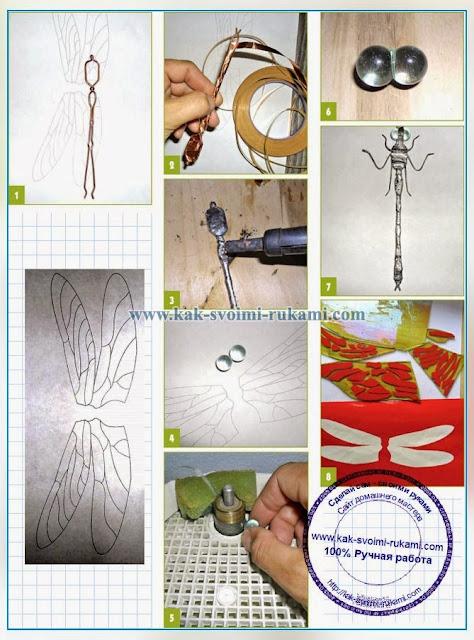 стрекоза в технике тиффани