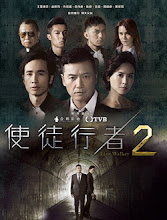 Line Walker 2  China Drama