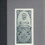 """Jan Koncewicz """"Piwowarstwo"""" (reprint wydania z 1847 roku), Volumina.pl, Szczecin 2012.jpg"""