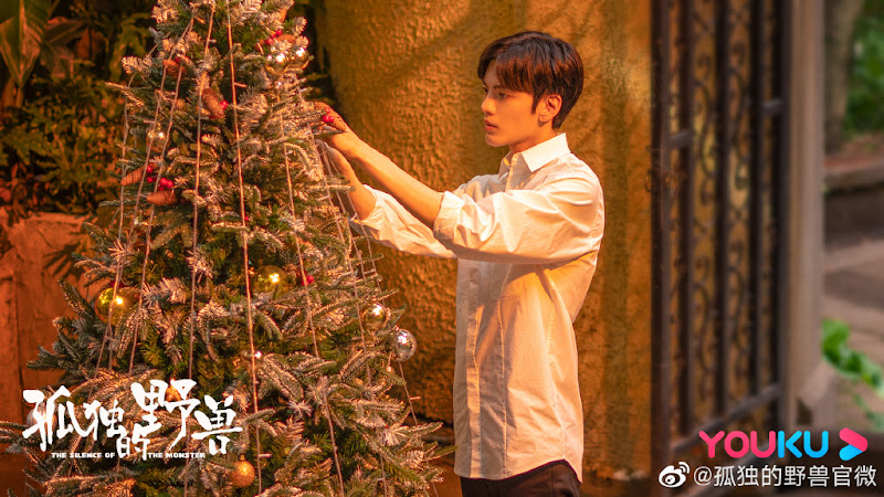 The Silence of the Monster China Web Drama