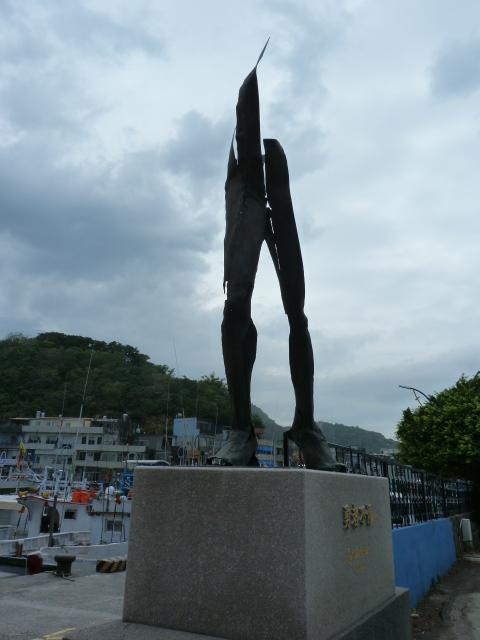 TAIWAN .Le port de SU AO - P1090163.JPG