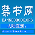 《江泽民其人连环画集》 icon