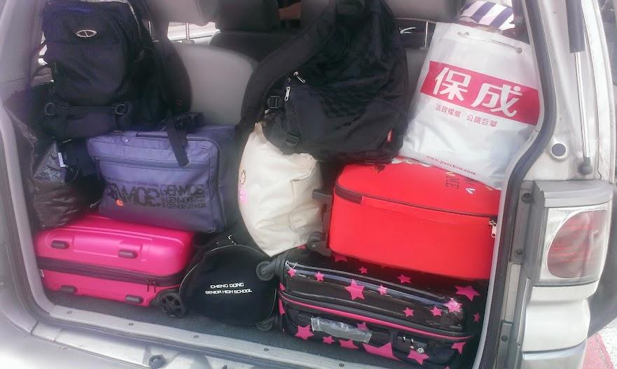 滿滿的行李