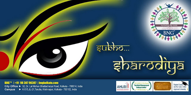 Greetings - Durga%2B%252813%2529.jpg