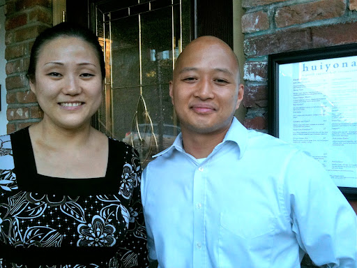 Rachel and Mark Apuyan outside Huiyona July 8, 2010 NL