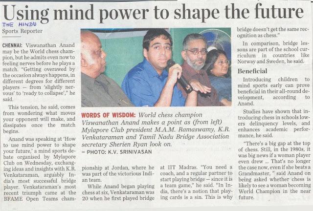 Report in Hindu