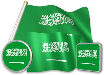 Saudi Arabian flag animated gif collection