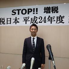 減税日本平成24年度総会
