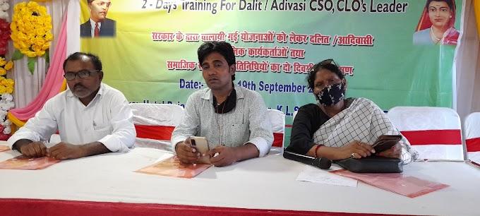 एनसीडीएचआर ने शुरू किया दो दिवसीय सीएसओ सीएलो प्रशिक्षण
