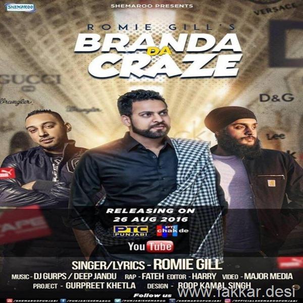 Branda-Da-Craze-Romie-Gill(www.fakkar.desi)
