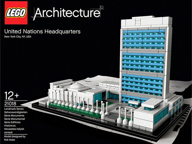 21018 レゴ アーキテクチャー 国連本部ビル