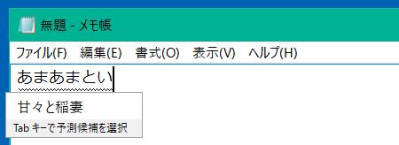 Win10pref 3_1