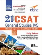 upsc civil services 21yrs previous solved papers