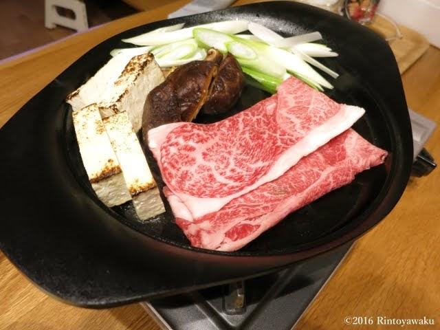 米沢牛 すきやき用肉 500g【山形県/飯豊町】