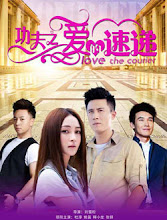Love the Courier China Drama
