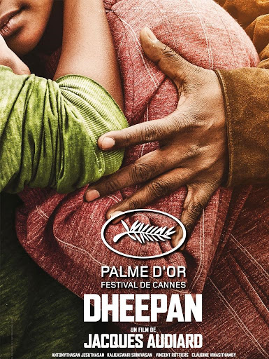 Dheepan: Ο Άνθρωπος Χωρίς Πατρίδα (Dheepan) Poster