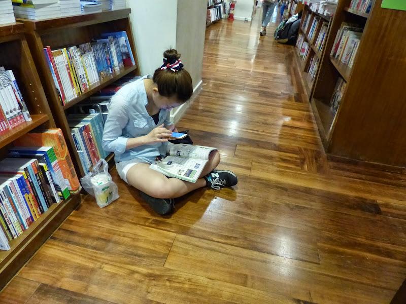 Taipei. Librairie Eslite, et deux maisons japonaises restaurées (dédiées à la poésie) - P1240878.JPG