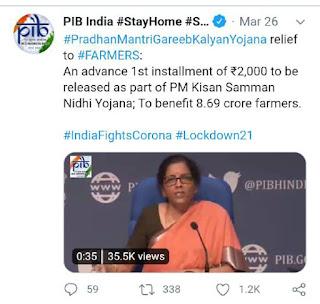 प्रधानमंत्री गरीब कल्याण योजना
