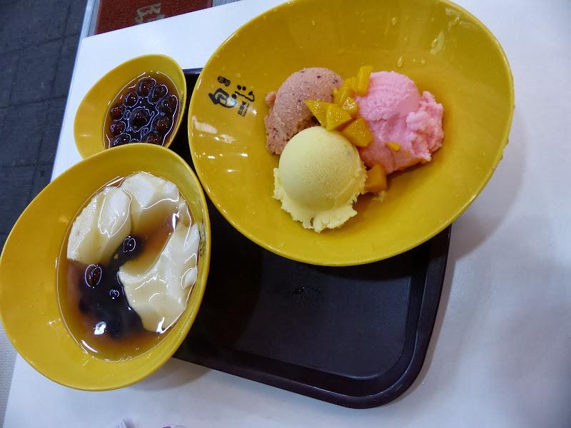 Taipei, Yilan, Datong, Luoding - P1030087.JPG