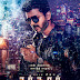 Sarkar Vijay's Introduction Song in Los Vegas