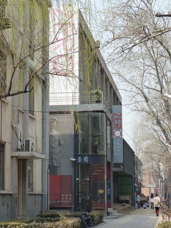 PEKIN. Centre dart contemporain 798 - P1260674.JPG