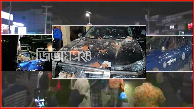 কুমিল্লার ঘটনায় জকিগঞ্জে রণক্ষেত্র : সরকারি কর্মকর্তাদের গাড়ি ভাংচুর, আহত ৪০