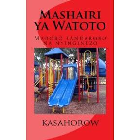 Mashairi ya Watoto