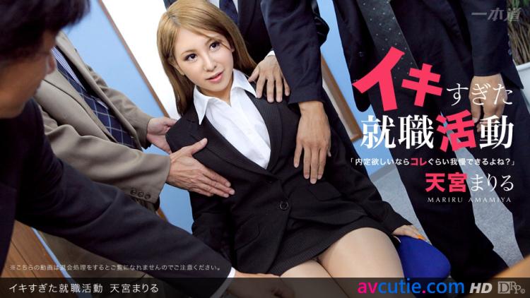 1Pondo Drama Collection - Mariru Amamiya (032012_299)