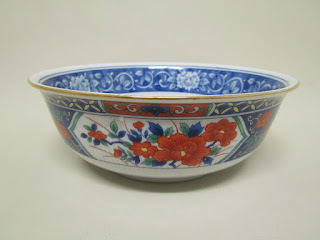 Tiffany & Co. Floral Bowl