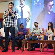 Spyder Chennai Press Meet Photos (41).jpg