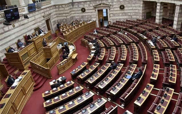 Βουλή: Υπερψηφίστηκε από ΝΔ, ΣΥΡΙΖΑ, ΚΙΝΑΛ η κύρωση για τραπεζικό σύστημα