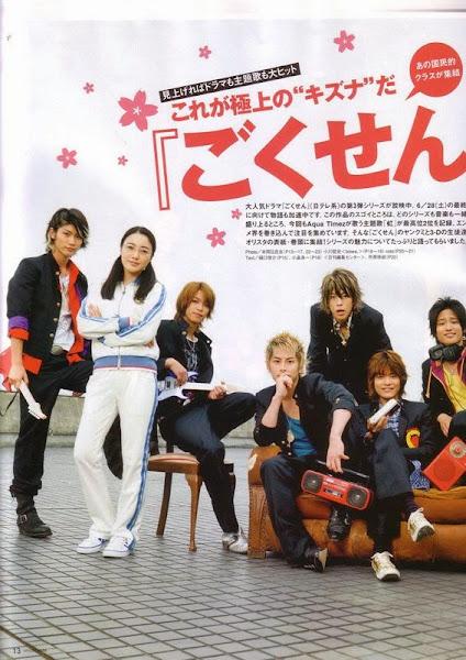 Gokusen Season 3 - Cô Giáo Găng Tơ Phần 3
