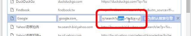 【數位3C】拯救谷先生!! Google Chrome 瀏覽器被QIP.ng綁架的解決辦法... 3C/資訊/通訊/網路 維修中心 網路 資訊安全 靈異現象&疑難雜症