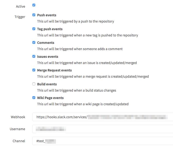 slack_with_gitlab_input_webhook_info.png