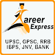 Download Career Express For PC Windows and Mac