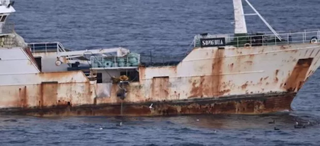 Songhua vessel fishing illegally in the Pacific Ocean. Photo: Pacific Guardians