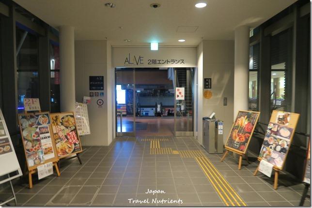 秋田 秋田車站東橫inn (23)
