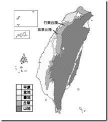 臺灣地形分布圖_黑白_丘陵