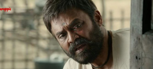 Naappa Movie Download Leaked By TamilRockers, Movierulz, TamilGun, TamilYogi, Filmyzilla