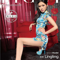 LiGui 2014.02.13 网络丽人 Model 凌凌 [35P] cover.jpg