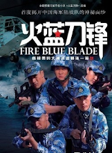 Fire Blue Blade China Drama