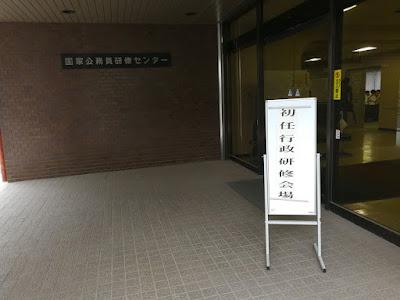 IMG_20170613_091412.jpg