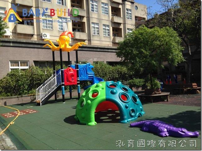 新北市鶯歌區永吉國民小學