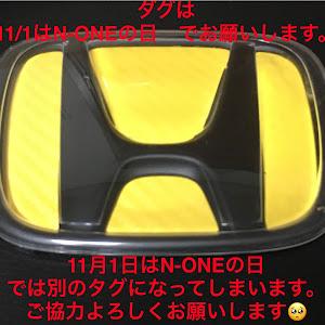 N-ONE JG1 2013年プレミアムツアラーLパッケージのカスタム事例画像 コロ🐯(正式 コロ助/漢字 虎路助)さんの2020年09月18日22:38の投稿