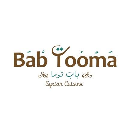 مطعم باب توما