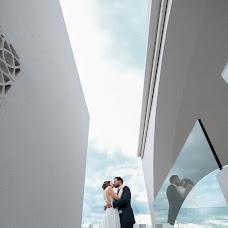 Wedding photographer Mauro Grosso (fukmau). Photo of 31.05.2019
