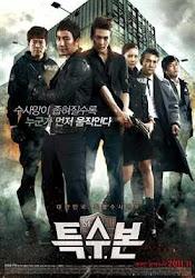 SIU (2011)