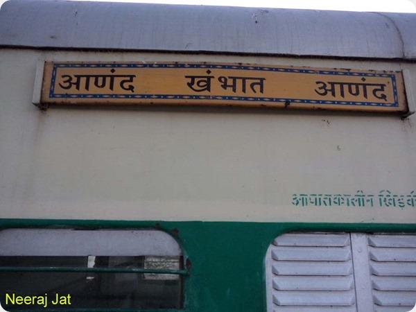 Anand - Khambhat Railway Line