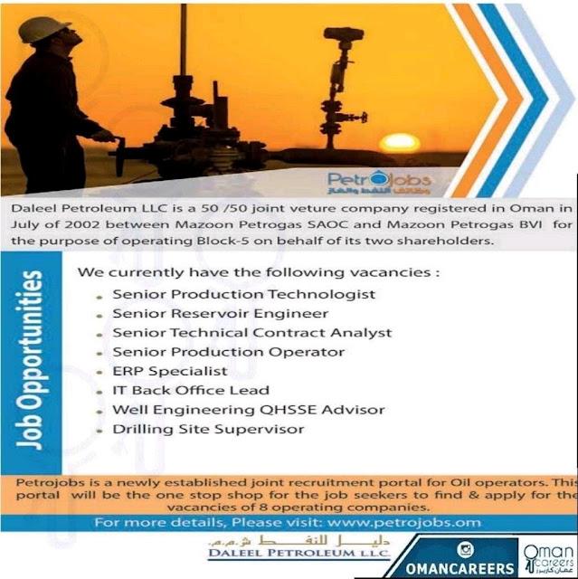 Oil and Gas Jobs: Daleel Petroleum Jobs Oman
