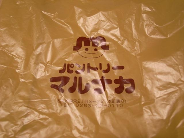 パントリーマルナカ袋